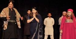 پاکستان میں تشدد کے خاتمے میں تھیٹر کا ممکنہ کردار
