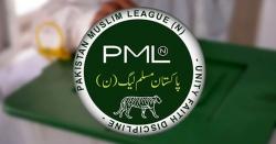 سینئر ترین سیاسی رہنما مسلم لیگ (ن)کے قیمتی اثاثہ ہیں، مشتاق نیئر