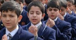 آزاد جموں وکشمیر تعلیمی بورڈ ریاست کا ایک باوقار ادارہ ہے ، طاہر جرال