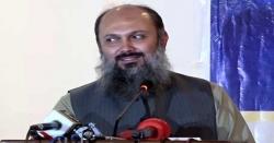 معدنیات بلوچستان کا اہم اثاثہ ہے، وزیراعلیٰ جام کمال