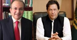 '' پاکستان ایک شیطانی جال میں پھنس چکا ہے''