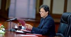 عمران خان کاحتمی فیصلہ ۔۔۔ یکم مارچ سے پٹرولیم مصنوعات میں اضافہ ہوگیا یا نہیں ؟جانیں