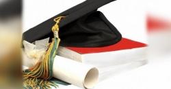 کالج آف ایجوکیشن کا نیابلاک امام یاربیگ کے نام سے منسوب کرنیکامطالبہ