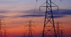 پیٹرول اور گیس کے بعد بجلی بھی مہنگی، مہنگائی کے ستائے شہریوں کیلئے انتہائی تشویشناک خبر آگئی