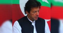 ایک وزیر نے عمران خان کو وارننگ دے دی کہ اگر وزارت تبدیل کی گئی