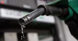 سندھ ہائی کورٹ نے پیٹرولیم قیمتوں میں اضافے سے متعلق فریقین کو 16 مئی تک جواب جمع کرانے کا حکم دے دیا