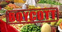 رمضان میں مہنگے پھلوں کی خریداری کی بائیکاٹ مہم شروع کرنے کا اعلان