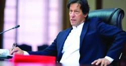 وزیراعظم عمران خان نے اورسیز پاکستانیوں کو زبردست سرپرائز دے دیا