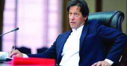 بڑھتی مہنگائی اور خراب معاشی صورتحال پر عمران خان نے بالآخر بڑا اعلان کردیا