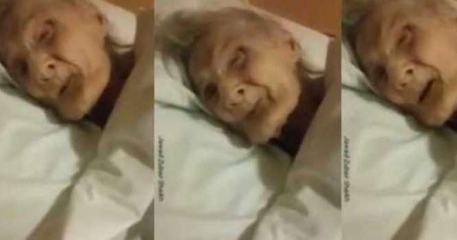 لندن میں مقیم ضعیف خاتون نے آخری سانسیں لیتے وقت اسلام قبول کرلیا