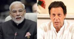 بھارت نے کہا ہے کہ دہشتگردی کے خاتمے کیلئے پاکستان کی مدد کو تیار ہیں