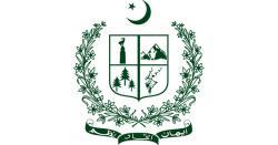 جاری ترقیاتی منصوبے 15اگست تک مکمل کرنے کاحکم (غفلت پر ٹھیکیدارکیخلاف کارروائی کافیصلہ)