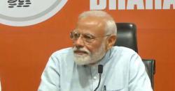 پاکستان نے بھارت کا مقبوضہ کشمیر سے متعلق اعلان مسترد کردیا