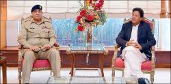 اجلاس میں وزیراعظم عمران خان اور آرمی چیف نے اہم فیصلہ