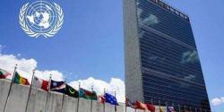 مقبوضہ کشمیرمیں کشیدگی و کشمیر کی خصوصی حیثیت کی تبدیلی ،اقوام متحدہ نے بڑا اعلان کردیا