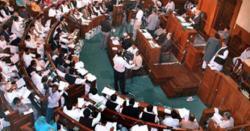 پنجاب اسمبلی کےارکان کی تنخواہوں میں بھاری اضافہ