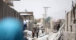 افغانستان: پولیس اسٹیشن کے قریب دھماکا، 95 افراد زخمی