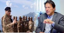 وزیر اعظم پاکستان عمران خان نے پاک فوج کو تیار رہنے کا حکم دیدیا