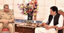 فوج تیار ہوجائے!! وزیراعظم عمران خان نے پاک آرمی کو ایکشن میں آنے کا حکم دیدیا