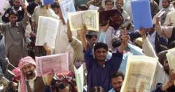 کم تعلیم والے نواجوان لڑکے لڑکیوں کیلئے خوشخبری ، حکومت نے ملازمتوں کا اعلان کردیا