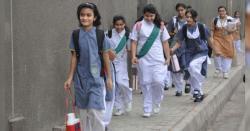 تعطیلات کے بعد پنجاب بھر کی تعلیمی ادارے 16اگست کو کھلیں گے