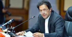 عمران خان کے سب سے قریبی دوست کو3سال قید کی سزا