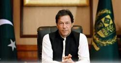 کیا آپ کو معلوم ہے کہ عمران خان کی رہائش گاہ پر کتنے سیکیورٹی اہلکار حفاظت کیلئے تعینات ہیں