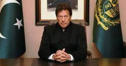 مسئلہ کشمیر پوری دنیا میں اجاگر کرنے کیلئے حکومت کا ماسٹر اسٹروک،189ممالک کیساتھ رابطہ کرلیا گیا