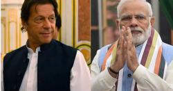اس بار یہ جنگ ہم جیت کررہیں گے، وزیراعظم نے بھارت کی اینٹ سے اینٹ بجانے کیلئے زبردست منصوبہ بنالیا