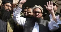 کیا حافظ سعید کو رہا کردیا گیا ہے، بھارت میں مچنے والے کہرام کے بعد حکومت پاکستان نےواضح اعلان کردیا