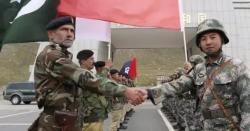 ترک فوج کا پاکستانی فوج کے ساتھ کشمیر میں شانہ بشانہ لڑنے کا اعلان