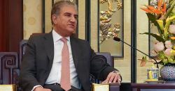 سفارتی تعلقات بحال رکھنا چاہتے ہو تومقبوضہ کشمیر سے متعلق اپنا متنازع فیصلہ واپس لو