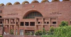 وفاقی کابینہ نے پاکستان کرکٹ بورڈ کے نئے آئین کی منظوری دے دی
