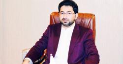 چیئرمین سینیٹ کے بھائی وزیراعلیٰ بلوچستان کے معاون خصوصی تعینات