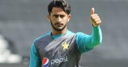 حسن علی نے نکاح تقریب کیلئے ایک ہفتہ چھٹیوں کی درخواست دیدی