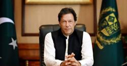 مسئلہ کشمیر کے حل کیلئے مغربی دنیا سے تو مدد اور حمایت مل سکتی ہے لیکن اسلامی دنیا سے نہیں،حکومت پاکستان کیلئے افسوسناک انتباہ جاری
