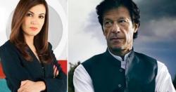 عمران خان کو ان کی قابلیت کے عین مطابق سلیکٹ کیا گیا