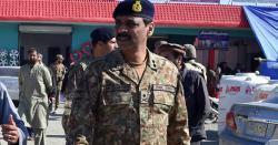 مسئلہ کشمیر پر پاک فوج کا بھی دوٹوک پیغام