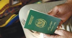 یورپی ممالک میں اٹلی پاکستانیوں کو سب سے زیادہ ویزے جاری کرنے والا ملک بن گیا