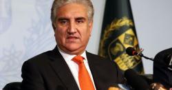 مودی سرکار علاقائی امن کو خطرات سے دوچار کرنا چاہتی ہے، شاہ محمودقر یشی