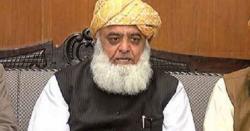فضل الرحمن بھی نیب کے راڈار پر آگئے، قومی احتساب بیورو نے مولاناکیخلاف بڑاکیس کھولنے کا فیصلہ کرلیا