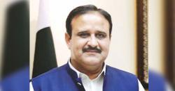 وزیراعلیٰ کا راولپنڈی سمیت دیگر شہروں میں ڈینگی پر قابو پانے کیلئے موثر اقدامات کا حکم
