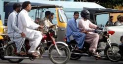 موٹر سائیکل کی ڈبل سواری پر دو روز کیلئے پابندی عائد