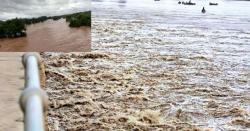 دریائے ستلج کا حفاظتی بند ٹوٹ گیا، 600 ایکڑ رقبے پر کھڑی فصلیں تباہ