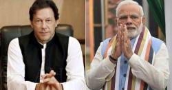 کشمیری بھائی بہنوں پر بے پناہ مظالم کے باوجود پاکستان نے بھارتی وزیر اعظم کو پاکستانی فضائی حدود استعمال کرنے کی اجازت کیوں وی