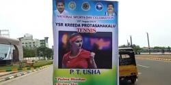 بھارت، میوزیم میں لگائے گئے پوسٹر پر تصویرثانیہ مرزا اور نام پی ٹی او شاکا لکھ دیاگیا ، سوشل میڈیا پر مذاق بن گیا