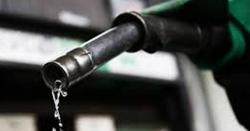 عالمی مارکیٹ میں خام تیل کی قیمت 25 ڈالر فی بیرل تک گرنے کا امکان