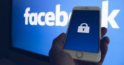 فیس بک صارفین کیلئے افسوسناک خبر، صارفین کا پسندیدہ سب سے اہم فیچر ختم کرنے کا اعلان
