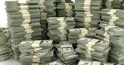 ایک ہفتے کے دوران اسٹیٹ بینک کے ذخائر میں 18 کروڑ ڈالرز کا اضافہ