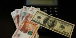اگلے سال سے ڈالر کے بجائے دیگر کرنسیوں میں بیرونی قرضے لیں گے ، روس
